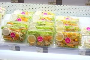 fudmaster green salad