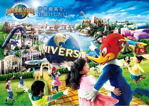M&M'S® Screenbite Awards trip for two to Universal Studios Japan