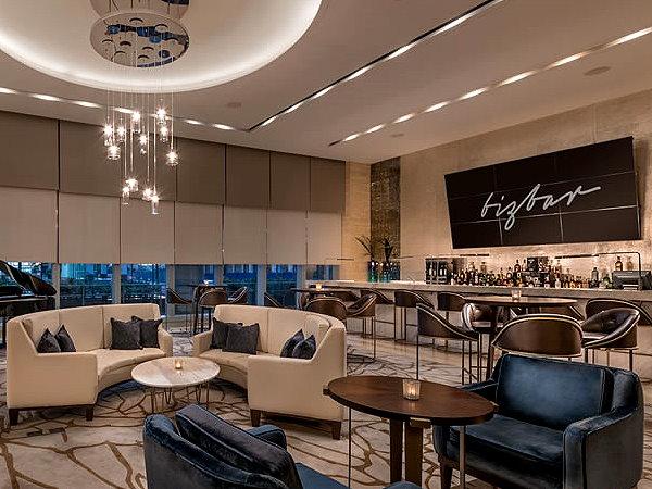 Richmonde Hotel Iloilo - Bizbar