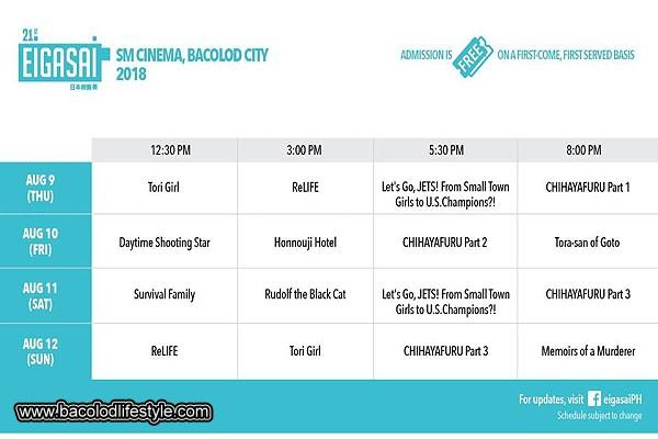 Bacolod EIGASAI 2018 Screening Schedule