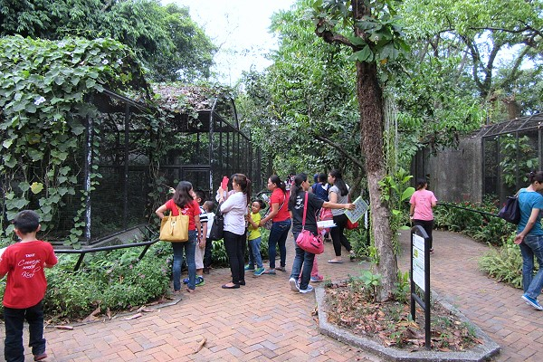 Negros Forest Park